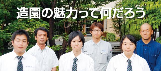 長野県長野市の園芸店 (46件) - goo地図